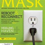 Summer-2012-Reboot-Reconnect